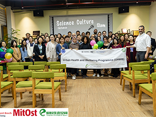 Xiamen Held Its First Urban Health Science Culture Slam to Promote the Popularization of Scientific Communication